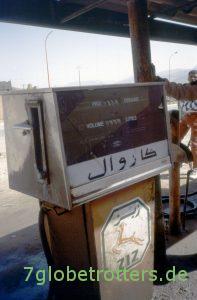 Tankstellen der Welt: Ziz