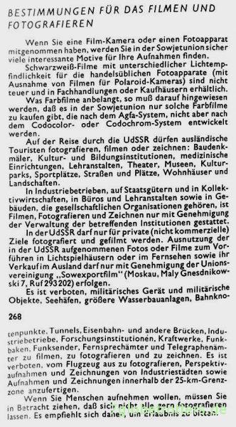 Filmen und Fotografieren verboten! Entn. aus Leonid Sadworny: Per Auto durch die Sowjetunion, S. 268 f.
