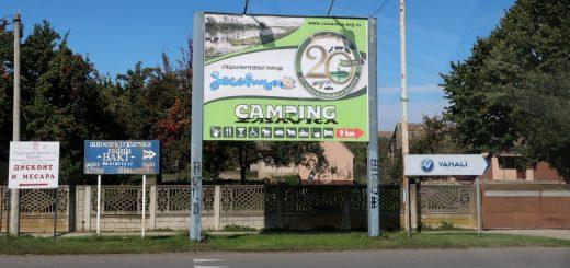 Der einzige entdeckte Campingplatz in Westserbien