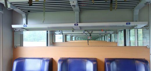 Blick in die Unendlichkeit im Eurocity nach Bozen