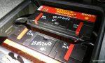 ᐅ Selbsttest am MB 711: Wie lange halten die Ective Autobatterien?