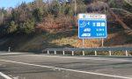 ᐅ Spanien: Elektronische LKW-Maut im Baskenland für Wohnmobile >3,5 t?